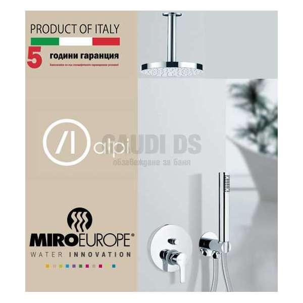 Miroalpy 1 душ система за вграждане с таванно рамо MIROALPY 1t