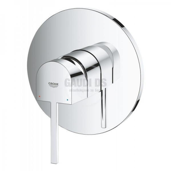 Grohe Plus смесител вграждане за душ, хром 24059003