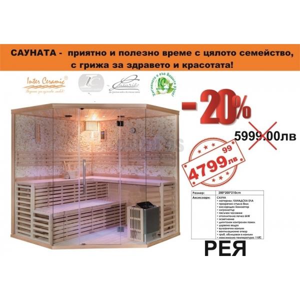 Сауна Reya 200x200x210 см sauna_i_reya