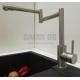 Висок смесител за мивка Blandini Duola, инокс 6 BL_BL639D