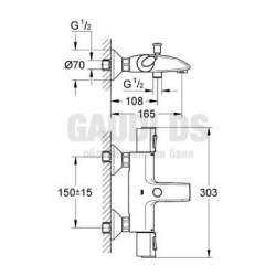 Grohe Grohterm 1000 термостатен за вана/душ 2
