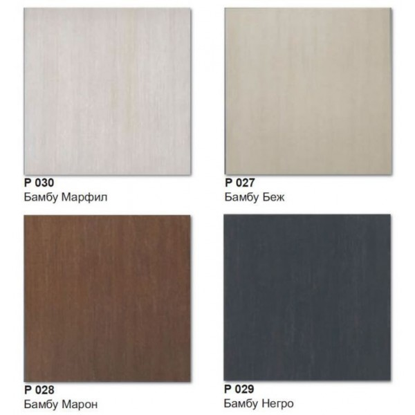 Lucer Ceramicas Bambu 44.4x44.4