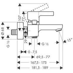 Hansgrohe Metris S смесител за вана/душ 2