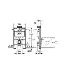 Ниска структура за вграждане Grohe Rapid SL за WC 82cm 2