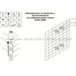 Хидромасажен панел с две дюзи ICSH 3065 - черен 2