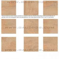 Граниторес Colorado 45x45 - разнообразни десени 2
