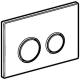 Geberit Sigma 20 хром мат/лъскав/мат активатор за WC 4 115.778.KN.1