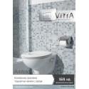 Конзолна тоалетна Vitra Arkitekt с нормален капак