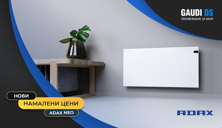 Предимствата на конвектори Adax Eco Basic